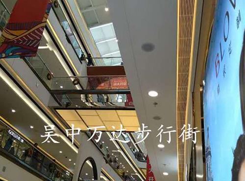 吴中万达空调铝单板装饰风口安装
